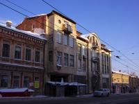萨马拉市, Ventsek st, 房屋 38. 公寓楼