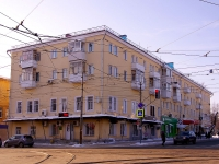 neighbour house: st. Ventsek, house 41/43. Apartment house