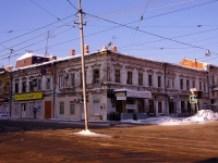 Samara, Ventsek st, house 44. Apartment house
