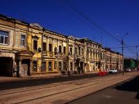 隔壁房屋: st. Ventsek, 房屋 48. 公寓楼 Дом Неклюдиной, памятник архитектуры