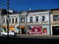 Самара, многоквартирный дом Дом Неклюдиной, памятник архитектуры, улица Венцека, дом 48