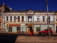 萨马拉市, 公寓楼 Дом Неклюдиной, памятник архитектуры, Ventsek st, 房屋 48