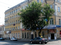 Samara, Ventsek st, house 53. Apartment house