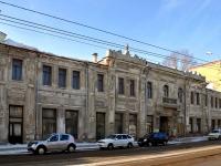 Самара, музей Самарский областной художественный музей, улица Венцека, дом 55