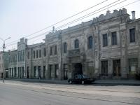 Samara, Ventsek st, house 55А. multi-purpose building