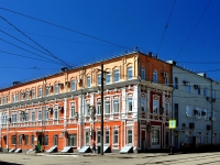 neighbour house: st. Ventsek, house 59. dental clinic Самарская городская стоматологическая поликлиника №1