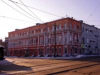 Samara, dental clinic Самарская городская стоматологическая поликлиника №1, Ventsek st, house 59