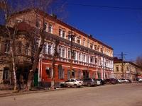 соседний дом: ул. Венцека, дом 59. стоматология Самарская городская стоматологическая поликлиника №1