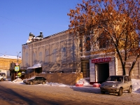 Самара, улица Венцека, дом 61. бытовой сервис (услуги)