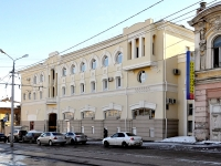 Samara, Ventsek st, house 65. office building