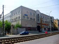 Самара, улица Венцека, дом 65. офисное здание
