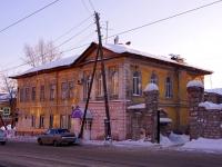 Samara, Ventsek st, house 67. Apartment house