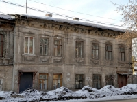 Samara, Ventsek st, house 77. Apartment house