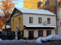 Samara, Ventsek st, house 58. Apartment house