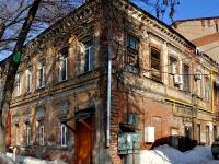 Самара, улица Венцека, дом 62. многоквартирный дом