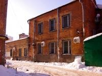 Samara, Ventsek st, house 62. Apartment house