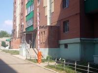 Samara, Ventsek st, house 78. Apartment house