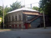 Samara, Ventsek st, house 89. Apartment house