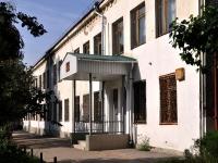 Самара, школа №39, улица Венцека, дом 90