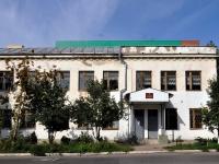 萨马拉市, 学校 №39, Ventsek st, 房屋 90