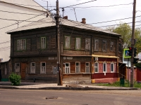 Samara, Ventsek st, house 97. Apartment house