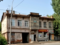Samara, Ventsek st, house 93. Apartment house