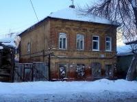 Самара, улица Венцека, дом 102. многоквартирный дом
