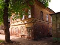 萨马拉市, Ventsek st, 房屋 102. 公寓楼