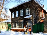 Samara, Ventsek st, house 106. Apartment house