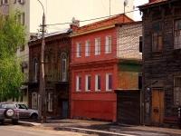 Самара, улица Венцека, дом 107. многоквартирный дом
