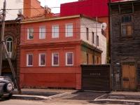 neighbour house: st. Ventsek, house 107. Apartment house