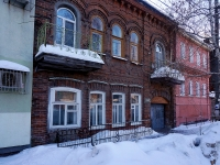 neighbour house: st. Ventsek, house 109. Apartment house