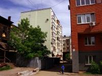 Самара, улица Венцека, дом 111. многоквартирный дом