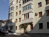 Samara, Ventsek st, house 111. Apartment house
