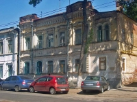 Samara, Vodnikov st, house 25. Apartment house