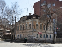 Samara, Vodnikov st, house 39. Apartment house