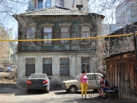 Samara, Vodnikov st, house 69. Apartment house