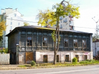 neighbour house: st. Vodnikov, house 73. Apartment house