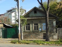 neighbour house: st. Vodnikov, house 75. Private house