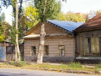 neighbour house: st. Vodnikov, house 79. Private house