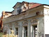 улица Водников, дом 99. памятник архитектуры