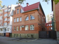neighbour house: st. Vodnikov, house 113. Apartment house