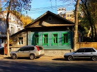 neighbour house: st. Vodnikov, house 29. Apartment house