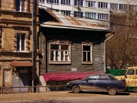 Samara, Vodnikov st, house 38. Apartment house
