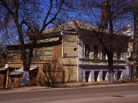 Самара, улица Водников, дом 10. многоквартирный дом