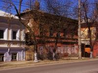 Samara, st Vodnikov, house 14. vacant building