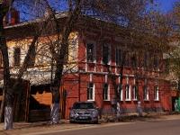 Самара, улица Водников, дом 16. многоквартирный дом
