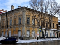 Samara, Vodnikov st, house 89. Apartment house