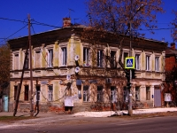 Samara, Vodnikov st, house 64. Apartment house