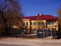 neighbour house: st. Vodnikov, house 82. governing bodies Центр ГОССАНЭПИДЕМНАДЗОРА в волжско-уральском регионе на транспорте